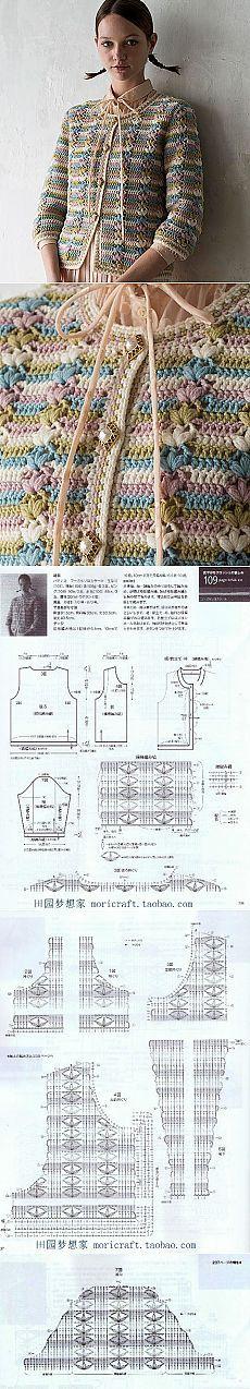 Suéter a rayas con gráficos