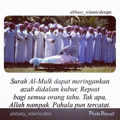 Fadilat Surat Al-Mulk