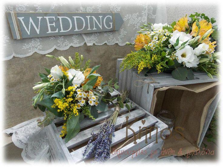 rustic διακοσμηση γαμου, γκρι ταμπελα wedding ανθη σαν αγριολουλουδα.