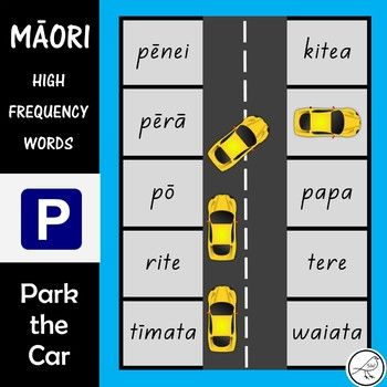 A set of 'Park the car' activity sheets for 350 high frequency Māori words. A great hands-on literacy activity that will engage many of your students (particularly your boys). Drive a toy car and park it on the correct word. There are 35 carparks (A4 sheets) that list the words in frequency order. Included: ♦