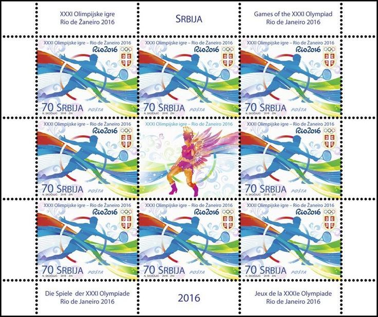 Rio 2016 Olympic stamp Serbia sport