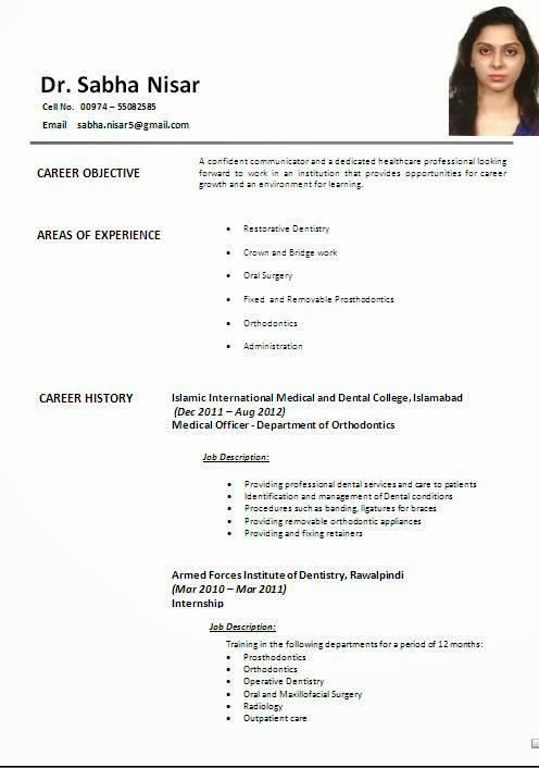 cv pdf format free download