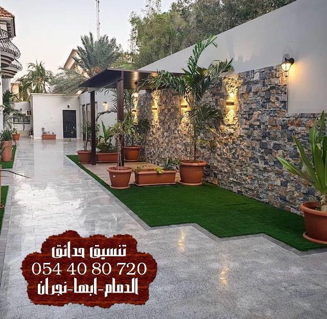 شركة تنسيق حدائق بنجران 0544080720 عشب صناعي عشب جداري مظلات شلالات نوافير Instagram Photo Outdoor Photo And Video
