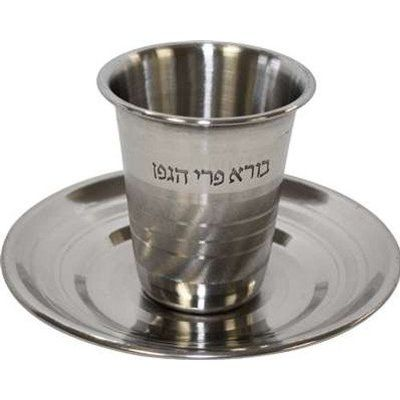 "Ben and Jonah Stainless Steel Kiddush Cup with Saucer Size: 3"" H x 2.5"" W x 2.5"" D"