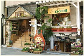 Listing of character shops including Ghibli, Miffy, and Moomin!