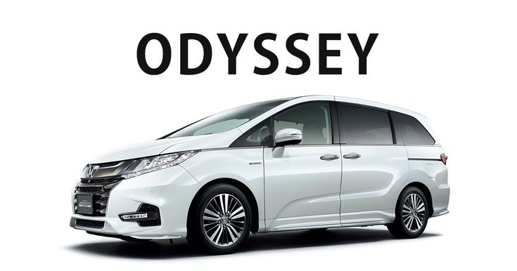 Honda Odyssey official information page