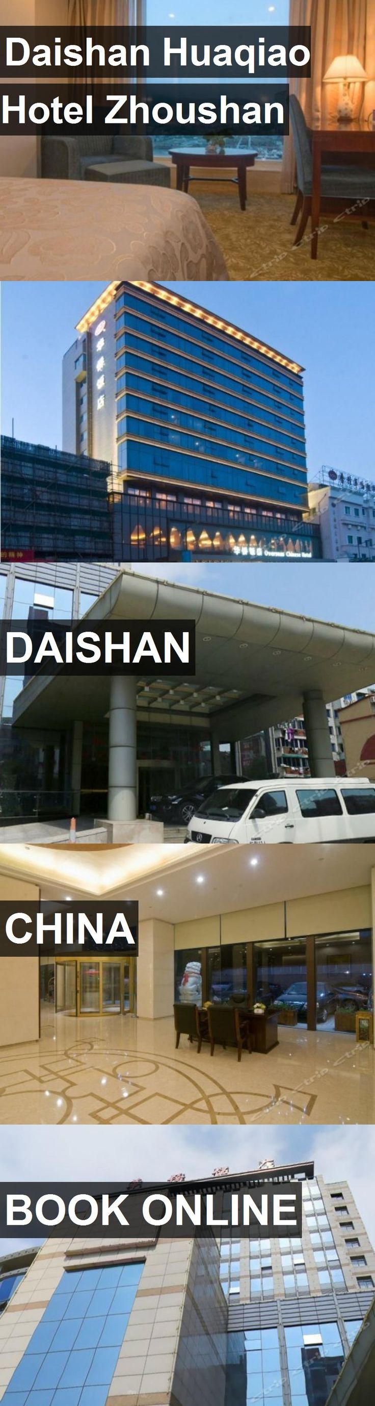 Daishan Huaqiao Hotel Zhoushan in Daishan, China. For more information, photos, reviews and best prices please follow the link. #China #Daishan #travel #vacation #hotel