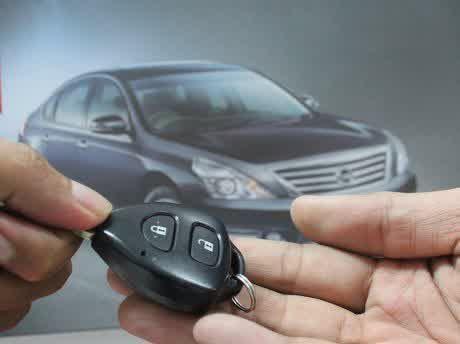 Pilih mobil baru atau bekas? .... http://www.lautanindonesia.com/blog/bisnismobilbekas/blog/43369/pilih-mana-membeli-mobil-baru-atau-bekas