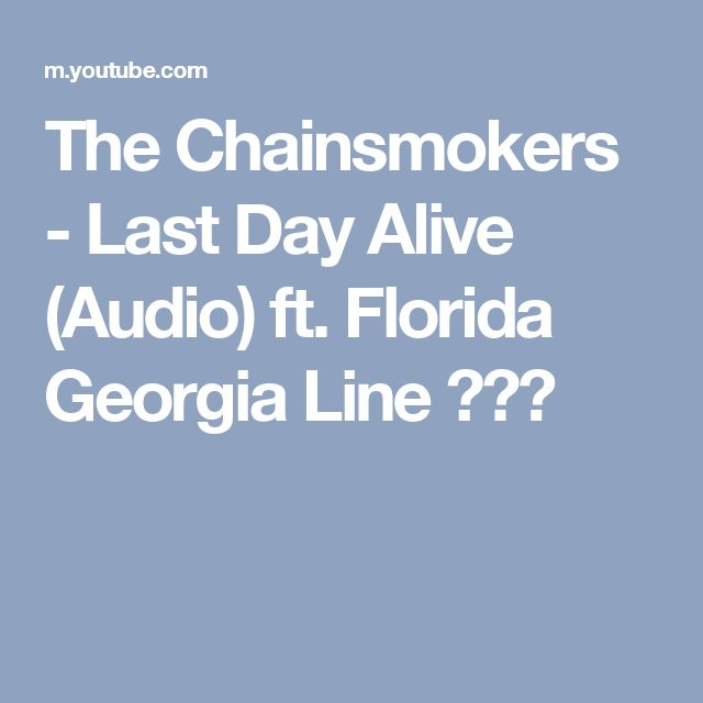 The Chainsmokers - Last Day Alive (Audio) ft. Florida Georgia Line 😘😘😘