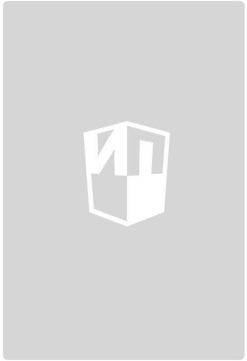 Мониторинг достижения планируемых предметных результатов. Математика. Русский язык. Окружающий мир. Инструктивно-методические материалы - Каталог издательства «Просвещение»