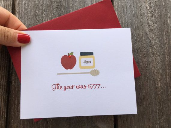 Rosh Hashanah Card, Rosh Hashana, Shanah Tovah, Custom Jewish Cards, Apple and…