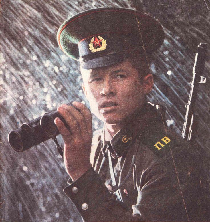 Soviet Border Guard.