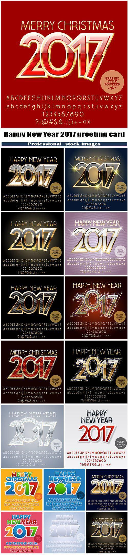 Happy New Year 2017 greeting card with set of letters symbols and numbers