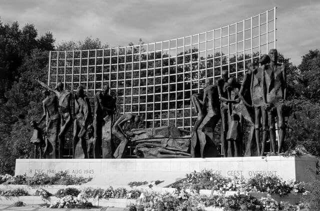 15 aug herdenkingsdag einde 2e wereldoorlog in Azië