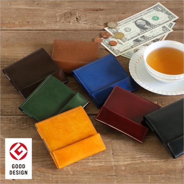 《公式》グッドデザイン賞を受賞した、薄い財布のクラシックEdition。SUPER CLASSICがおすすめする、メンズ向け二つ折り財布「薄い財布 abrAsus」。シンプルで使いやすいカタチが、今まで味わったことのない快適さを提供。
