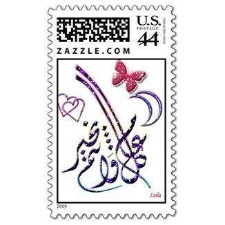You kidding me? 46 cent Forever Stamp. Apparently they think that putting hearts…