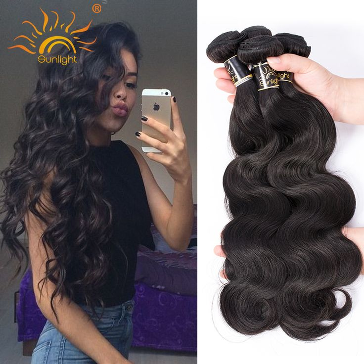 Price Tracker And History Of Mink Brazilian Body Wave 4 Bundle Deals Virgin Hair Vendors Remy Human Extensions Overnight Shipping Dhl