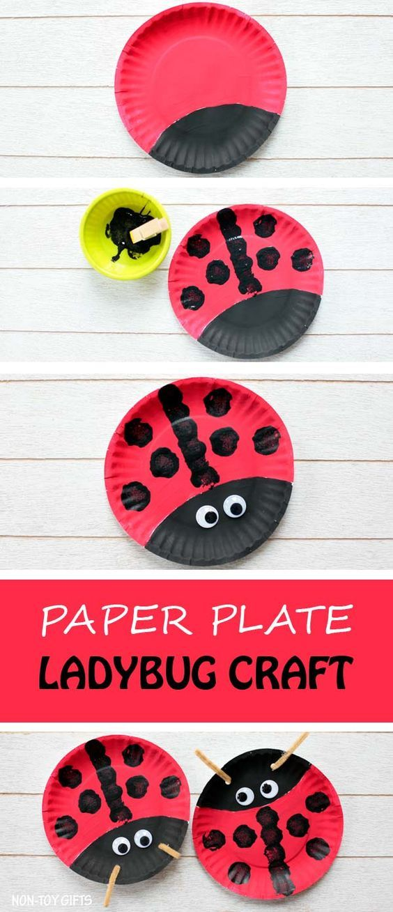 Easy paper plate ladybug craft for kids. This easy spring craft is perfect for an insect and bug study unit in the classroom. Toddlers and preschoolers will love it.   at Non-Toy Gifts