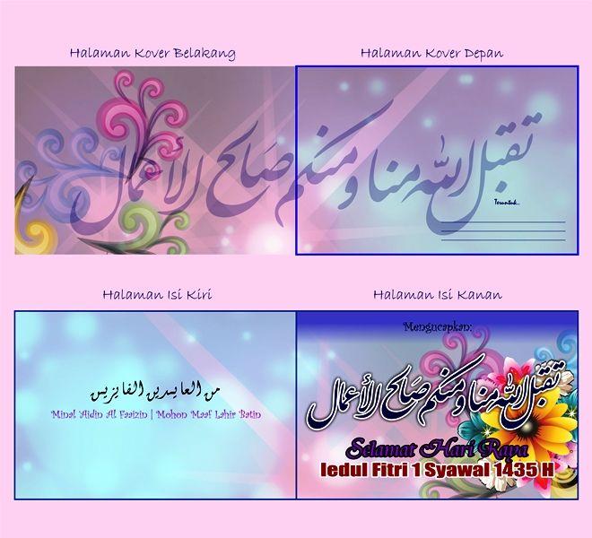 Kartu Ucapan Selamat Lebaran Idul Fitri 1435 h 2014 - 04