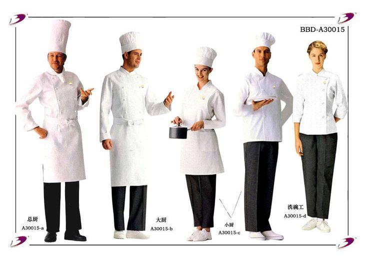 Cook Uniform 71