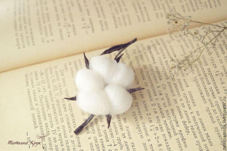 Купить Осенняя брошь – «Мягкость хлопка» - брошь цветок, осенняя брошь, хлопок