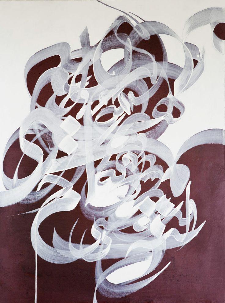 Calligraphy by Sasan Nasernia
