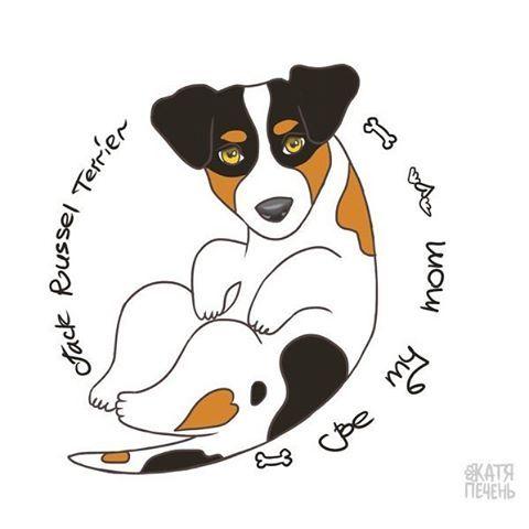 Катя Печень, рассел, терьер, джек рассел, собака, рисунок собаки