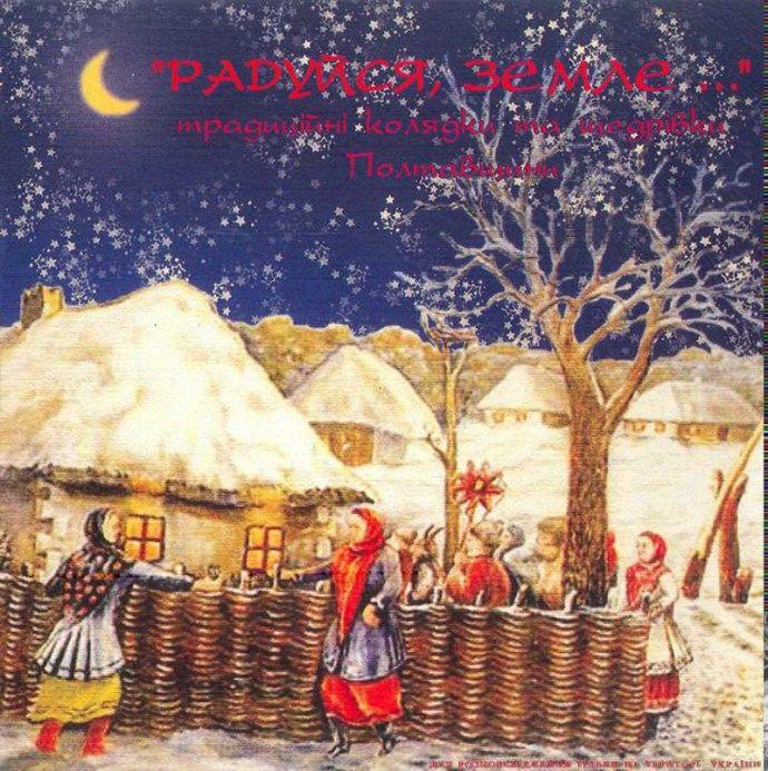 Татьянин, музыкальные открытки на украинском языке