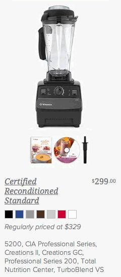 Certified Refurbished @Vitamix standard (5200) #blender w/ FREE SHIPPING from @BlenderBabes  #blendtec #vitamix www.blenderbabes.com