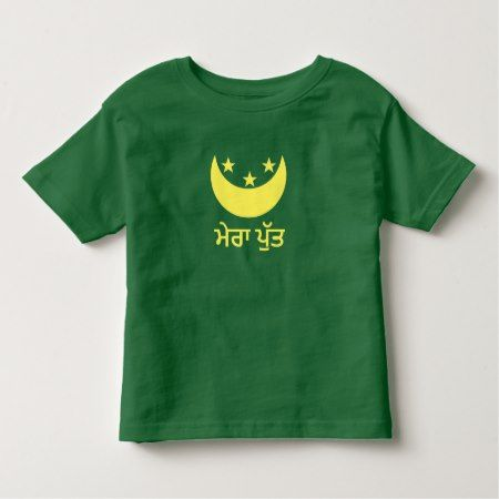 ਮੇਰਾ ਪੁੱਤ My son in Punjabi Toddler T-shirt - click to get yours right now!