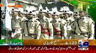 InfoWorld : Pakistan Armed Forces Special Parade on Pakistan D...