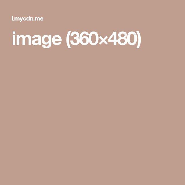 image (360×480)