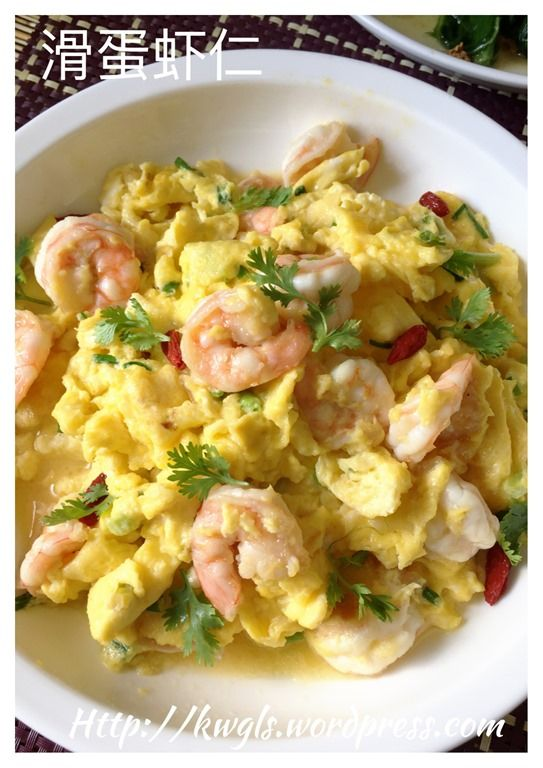 Chinese Prawn Omelette