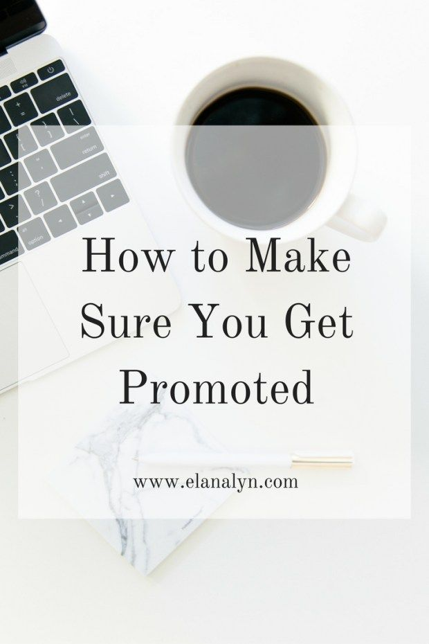 How To Ace Your Annual Review And Get Promoted. Nails FirstWork GoalsGirl  AdviceJob ...