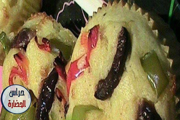 طريقة عمل كب كيك مالح بالجبن والخضراوات بالصور والخطوات سيفجردز وصفات مطبخ Recipe Food Breakfast Cake