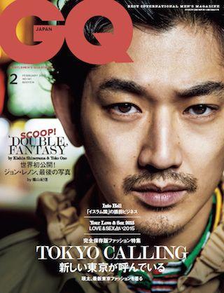 GQ JAPAN2月号は瑛太が表紙|メンズファッション、時計、高級車、男のための最新情報|GQ JAPAN