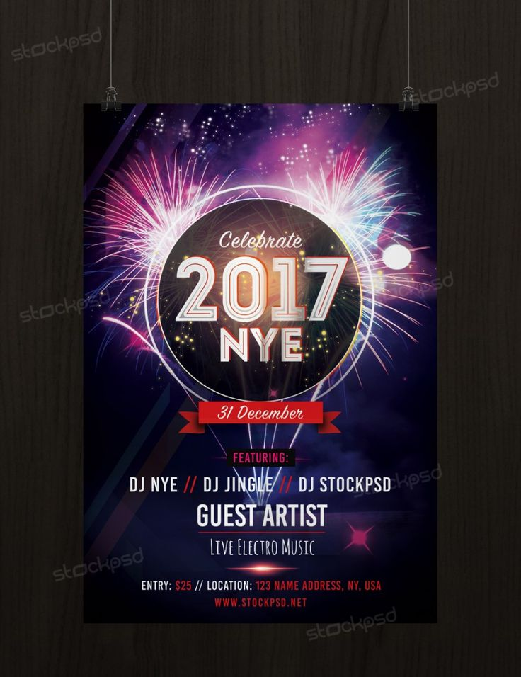 New Years Eve 2017 – Download Free Party PSD Flyer - Free PSD Flyer - Download Free PSD Mockup Flyers, Posters & Business cards