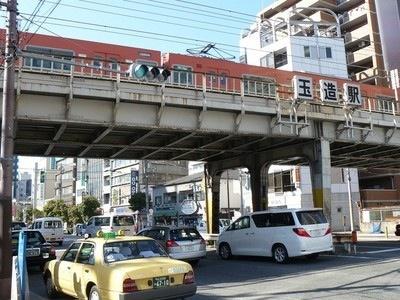 JR Tamatuskuri station