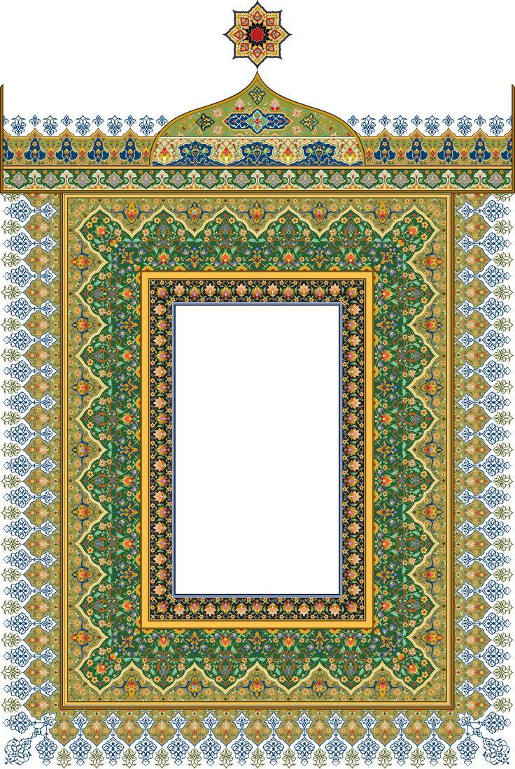 14-Floral Pattern (Khatai)