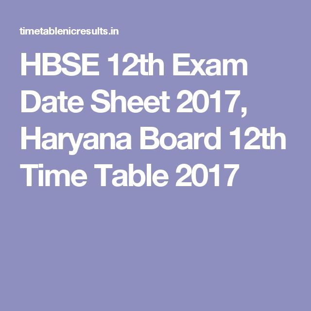 HBSE 12th Exam Date Sheet 2017, Haryana Board 12th Time Table 2017