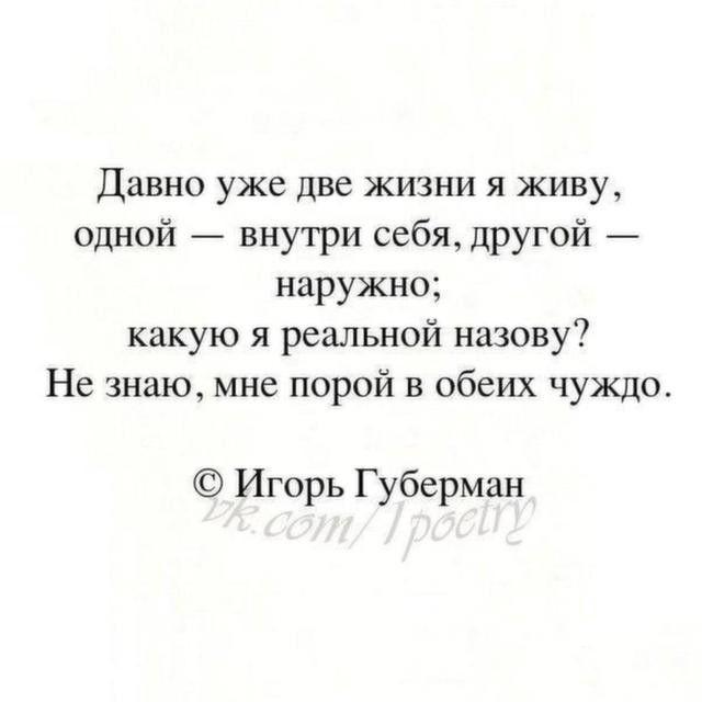 #литература #стихотворение #поэзия #стихи #губерман