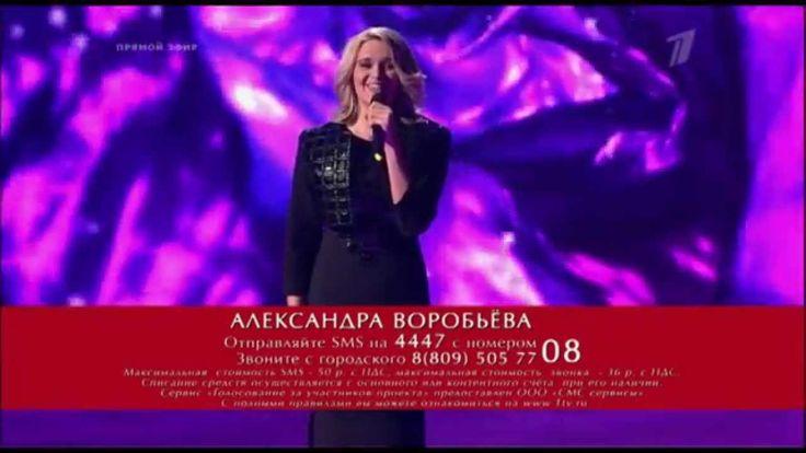 """Александра Воробьёва. """"Listen"""" - Полуфинал - Голос - Сезон 3"""
