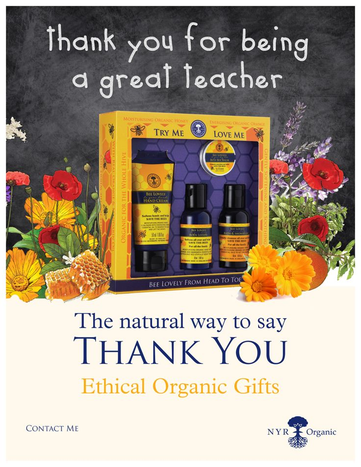 Thank your teachers with organic, all natural pampering after a long school year! Shop: www.us.nyrorganic.com/shop/dianeferguson