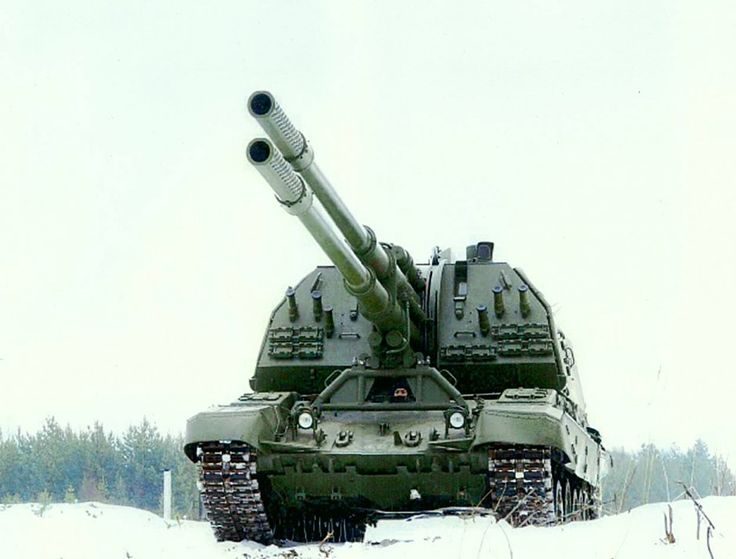 2S35 Koalitsija-SV (Coalition) 152 mm Self-Propelled Howitzer (Russia)
