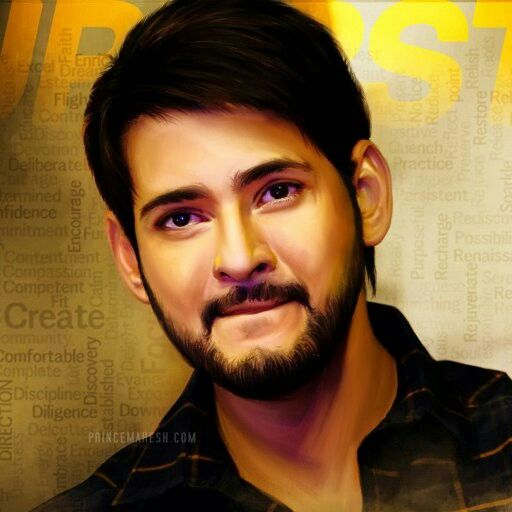 Mahesh Babu new look for MB 25 | Mahesh Babu in 2019