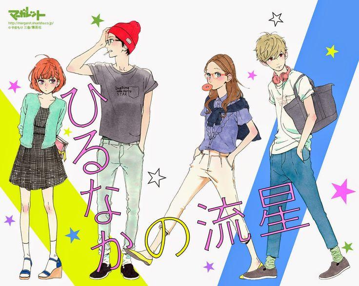 Shoujo Mangas - My top 5 favourites