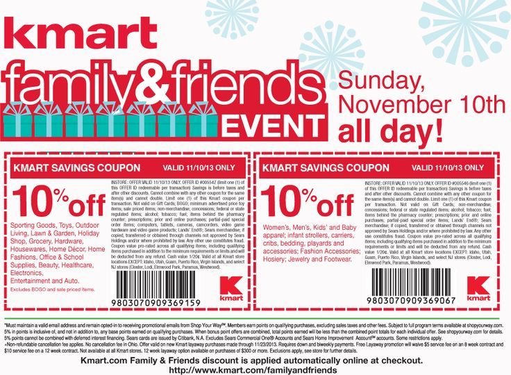 Black dress kmart printable coupons