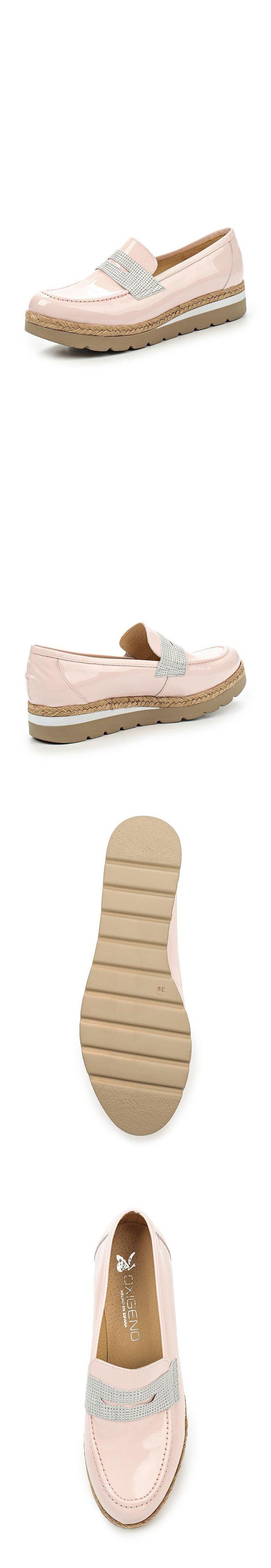 Женская обувь лоферы Oxigeno за 7120.00 руб.
