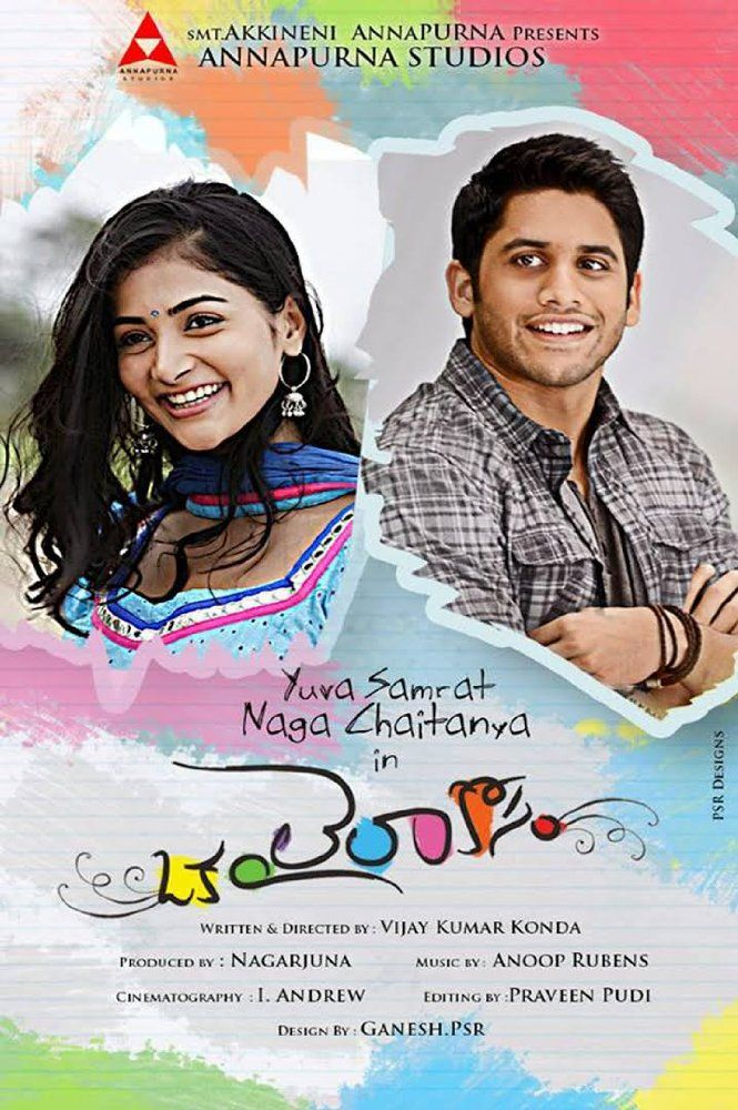 heart attack full movie in telugu hd 1080p blu-ray torrent