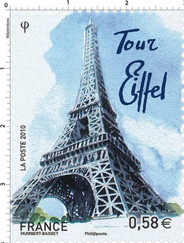 France stamp 2010 - Tour Eiffel (Paris)